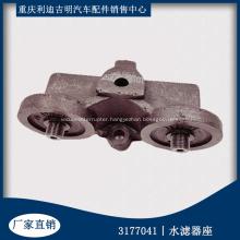 Diesel engine spare parts 3177041 head corrosion resistor