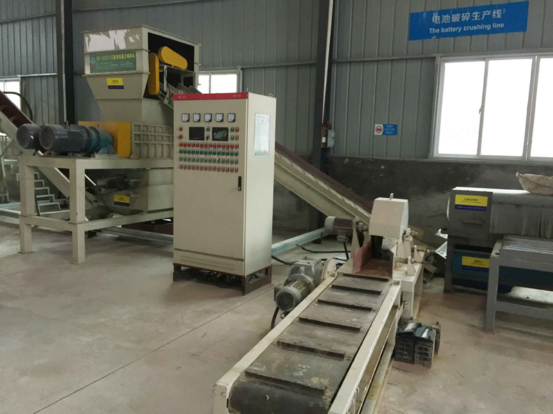 Car Acid Battery Recycling Plant