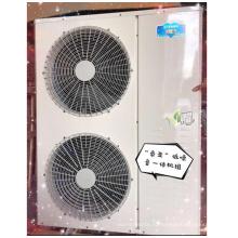 Конденсаторные установки с воздушным охлаждением