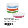 Colorful Round Pan