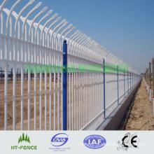 Гарнизонный забор