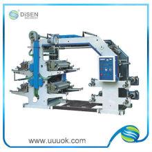 Máquina de impressão de copo de papel
