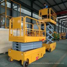 продажа фабрики электрические гидравлические леса ножничный подъемник