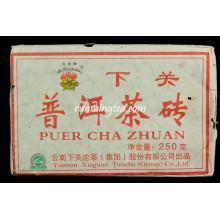 2006 Xiaguan Baoyan Premium Ripe Pu Erh Tea