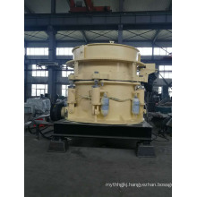 Multi-cylinder Hydraulic Cone Crusher Machine