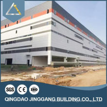 China Supplier large span automated warehouse