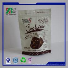 Практичный мешок пластичной упаковки для супермаркета (ZB03)