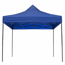 Складная палатка солнцезащитная
