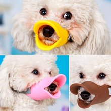 Pet Training Product Silicone Duckbill Cover Prevent Barkand Bite Toe Clip