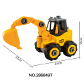 Diy Truck Toys Construction Excavator Toy