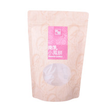 Printed Bag Kraft Paper Packaging Supplies For Food