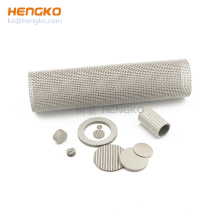Sintered 5 10 40 100 micron porous 316L Cylindrical wire mesh filter cartridges for dust removing