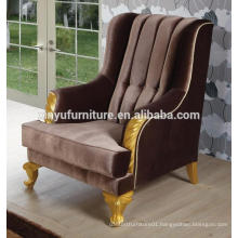 French style gild carved arm sofa chair XY2719