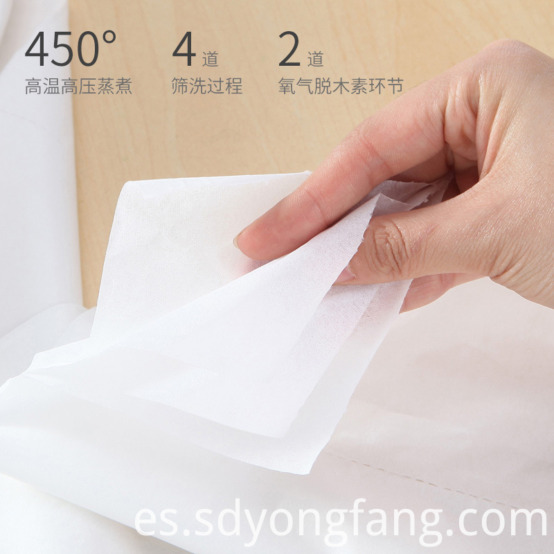 Soft Baby Facial Paper