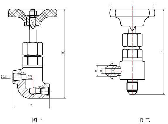 YSF Stop valve