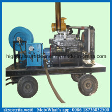 Diesel Drain Pipe Cleaner High Pressure Sewer Cleaning Equipment