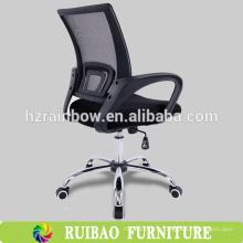Целая продажа Современный Executive Relax Mesh Офисный стул