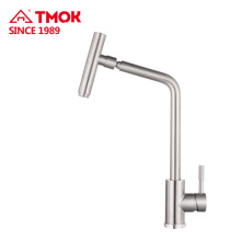 High quality New design Sanitary faucet Suppliers Wash Basin Taps Face Basin Faucet