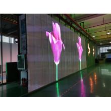 Цифровой светодиодный экран для внутренней недвижимости