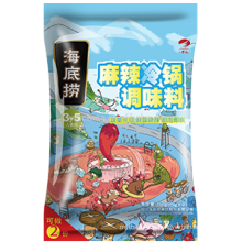 Hot pot Seasoning for vegetable salad with Chili Sauce