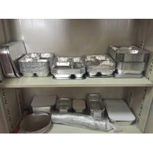 Aluminiumfolie Kuchen Tasse / Schüssel