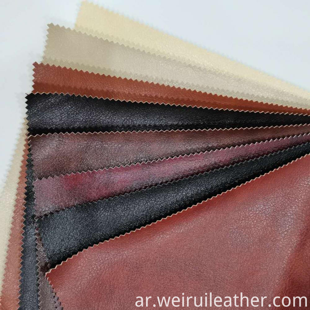 Tough Pu Leather For Sofa