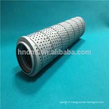 Cartouche de filtre à huile hydraulique LEEMIN FAX-250X10, cartouche de filtre à huile hydraulique pour boîte d'engrenages génératrice de vent