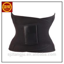 3D логотип фитнес пояса тела Формирователь корсет для спины