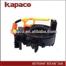 Весна для автомобильной подушки безопасности для Toyota Hilux 84306-0K020