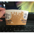 Custom Printed Disposable Paper Cups Sleeve/ Fan for Hot Coffee for 8oz/12oz/16oz/20oz/22oz