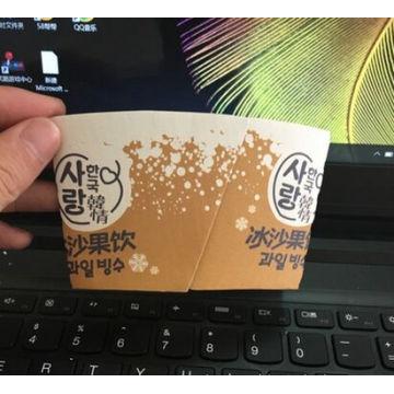 Douille / ventilateur jetables imprimées par coutume de tasses de papier pour le café chaud pour 8oz / 12oz / 16oz / 20oz / 22oz