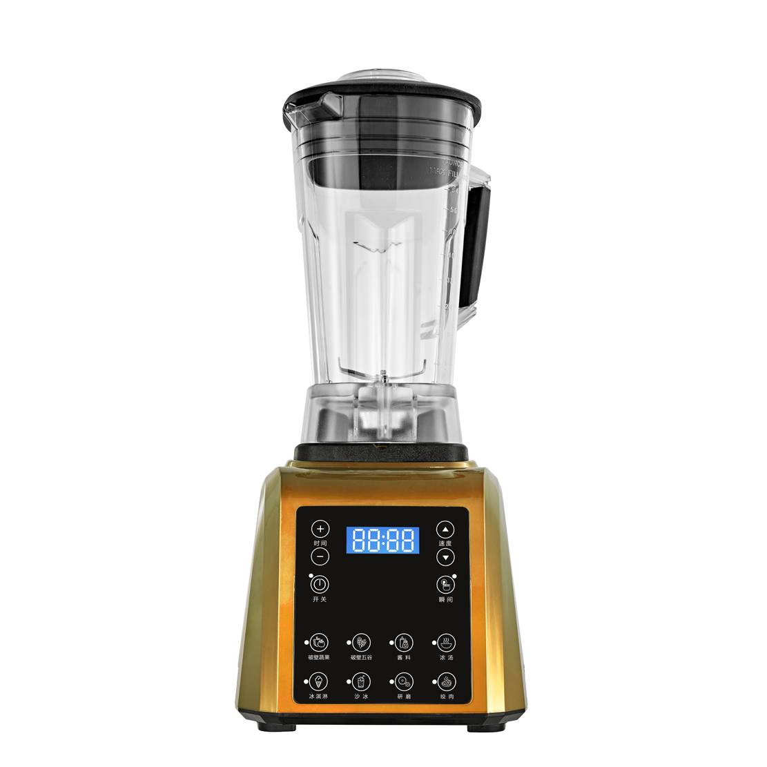 Commercial Kitchen Equipment Ice Cream Baby Food Blender Blender Imported