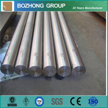 7005 Aluminum Round Rod on Hot Sale