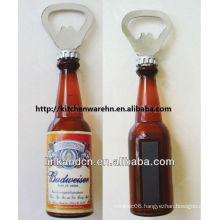 KC-00695 2013 hot sales stainless steel bottle opener