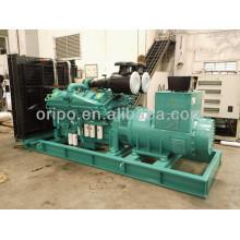 Groupe électrogène diesel Foshan avec moteur Cummins 300kw (375kva)