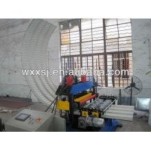 Courbe de toit formant la Machine