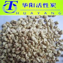 6 mesh maize cob meal for rubber ingredients