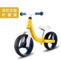 New Style Chindren Laufrad Kids Balance Bike