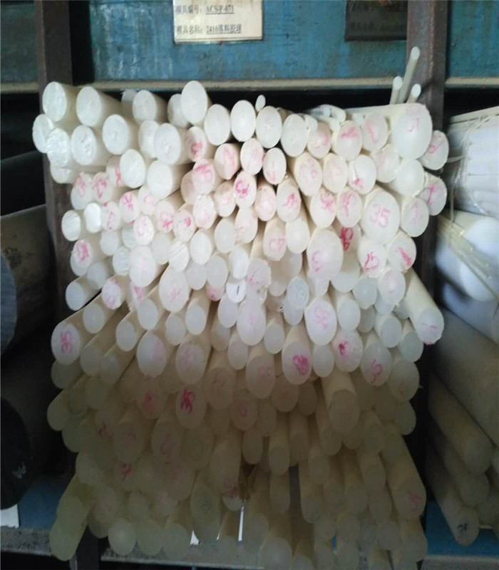 Engineering Plastic Natural Color Pa6 Round Rod