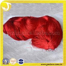 FDY,100% 1200D Polyester Yarn(300D 600D 900D 1200D)