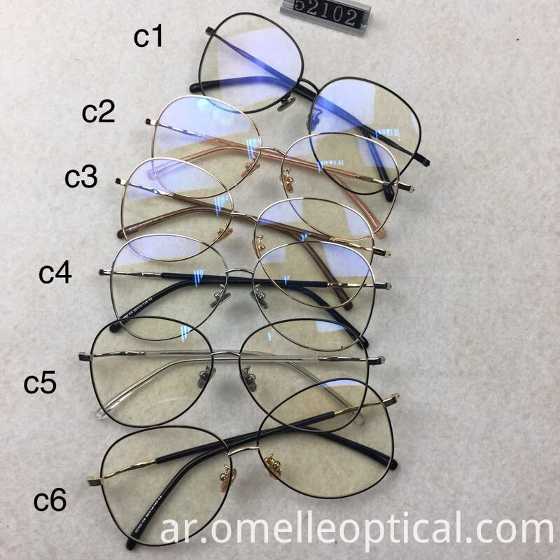 Cat Eye Glasses Black