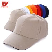 High Quality Promotional Custom Baseball Cap