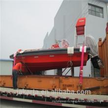 Быстрая спасательная лодка FRP / закрытая спасательная шлюпка