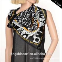 Новые женские печать английский письма Pattern черный и белый атласный шарф