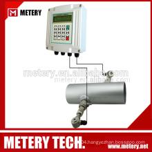 Digital ultrasonic insertion water flow meter