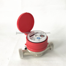 LXSG-13D cold remote read water meter