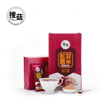 Leisured food Dried Red Bean Coix Seed Mix Powder