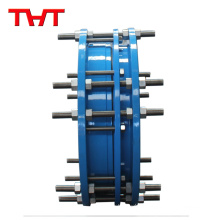 China Factory Supply Metal Flexible Dismantling Joint
