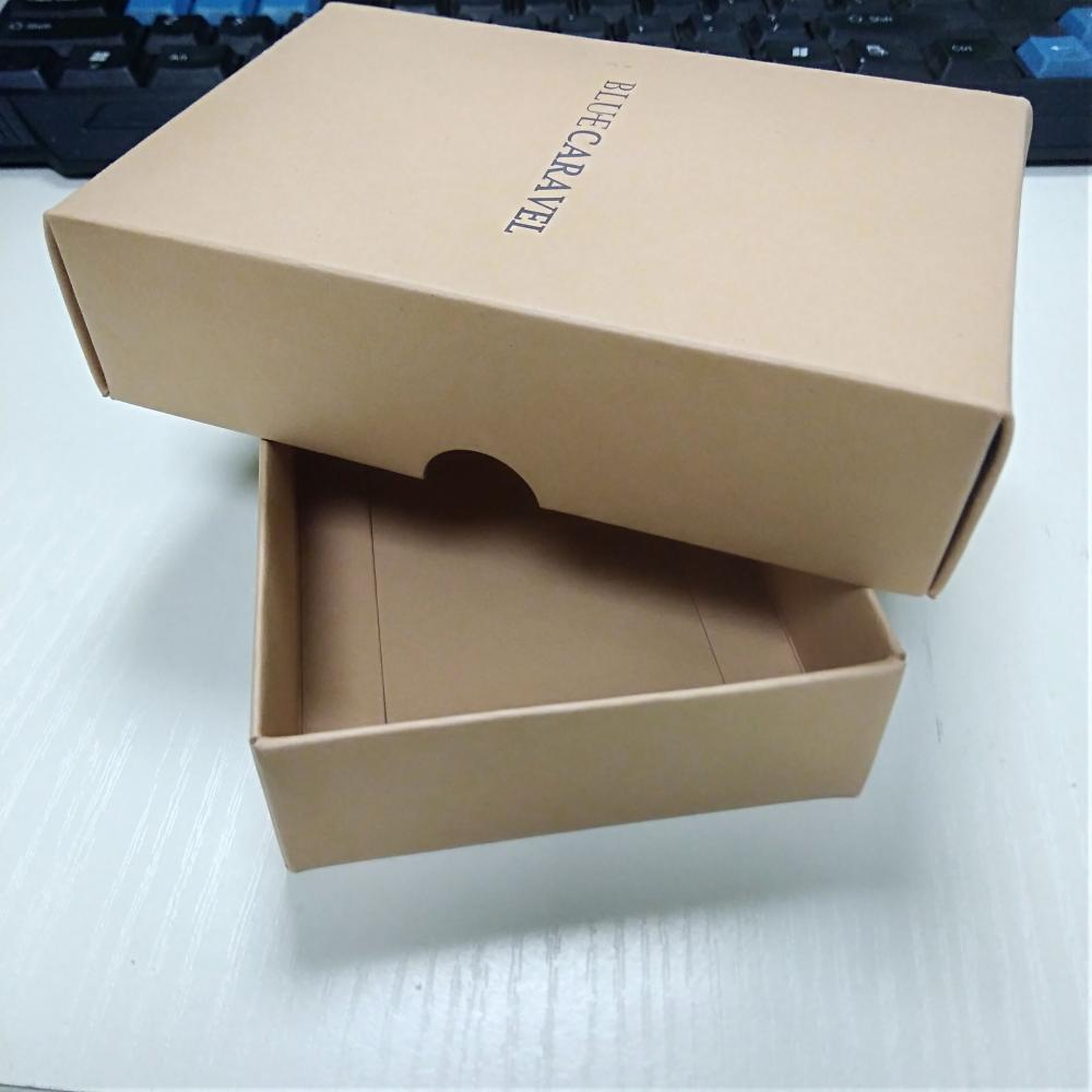 Two Pieces Kraft Folding Box