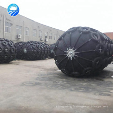 amortisseur pneumatique de bateau de Yokohama fait en Chine